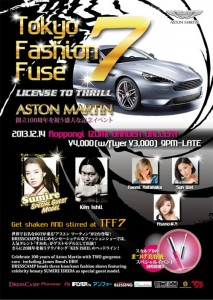 TOKYO FASHION FUSE 7 - License to Thrill 2013.12.14(sat) at 六本木、泉ガーデンギャラリー