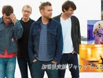 Blur - アルバム全8枚初回限定紙ジャケット&SHM-CD 仕様で再発売! / A-FILES オルタナティヴ ストリートカルチャー ウェブマガジン