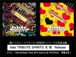 遂にトリビュートアルバムSPIRITSシリーズ6作品完結 – hide TRIBUTE SPIRITS Ⅵ Ⅶ リリース /  さらに『 hide Birthday Party 2013 feat.CLUB PSYENCE 』開催決定!