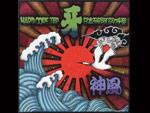 牙 – New Album 『神風』 RELEASE