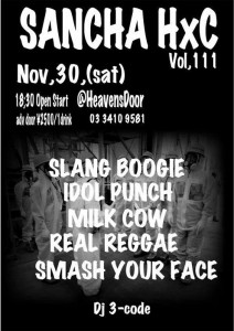 三茶HxC vol.111 - 2013.11.30 (san) at HEAVENS DOOR