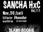 三茶HxC vol.111 – 2013.11.30 (san) at 三軒茶屋HEAVEN'S DOOR