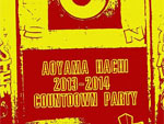 AOYAMA HACHI 2013-2014 COUNTDOWN PARTY ~Cum on Feel the Bass!!~ 2013 12.31 (TUE) at 青山蜂