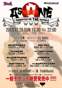 As ONE FREESTYLE MC TAG MATCH - 2013.12.29 at 渋谷 WWW
