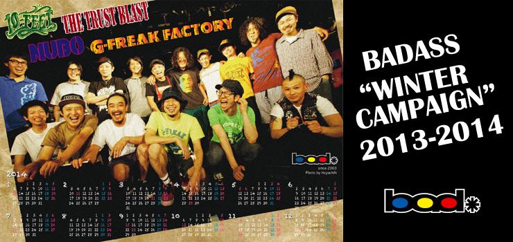 """BADASS """"WINTER CAMPAIGN"""" 2013-2014 対象商品お買い上げで10-FEET、NUBO、THE TRUST BLAST、G-FREAK FACTORYの全メンバーが写ったA2サイズのカレンダーをプレゼント!"""