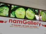 Galle kikaku exhibition ␣ collage article / A-FILES オルタナティヴ ストリートカルチャー ウェブマガジン