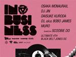 IN BUSINESS - 2013.12.28 (sat) 23:00~ at 代官山UNIT & SALOON / A-FILES オルタナティヴ ストリートカルチャー ウェブマガジン