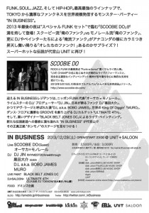 IN BUSINESS - 2013.12.28 (sat) 23:00~ at 代官山UNIT & SALOON