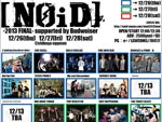 [NOID] -2013 FINAL- supported by Budweiser 2013/12/26(thu)  27(fri) 28(sat) at shibuya eggman 第3弾出演アーティスト発表