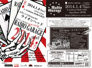 RADIO GARAGE - 2014.1/4(SAT) at 浅草STELLA GEO