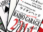 RADIO GARAGE – 2014.1/4(SAT) at 浅草STELLA GEO