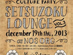 -Culture Party- SETSUZOKU LOUNGE Vol.3 -2013/12/19 (thu) at NOS ORG