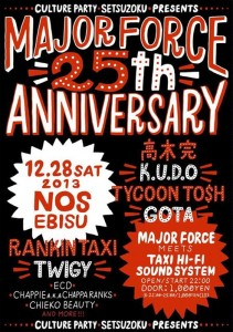 -Culture Party- SETSUZOKU Presents MAJOR FORCE 25th ANNIVERSARY MAJOR FORCE meets TAXI HI-FI SOUND SYSTEM... 2013/12/28 (sat) at NOS EBISU