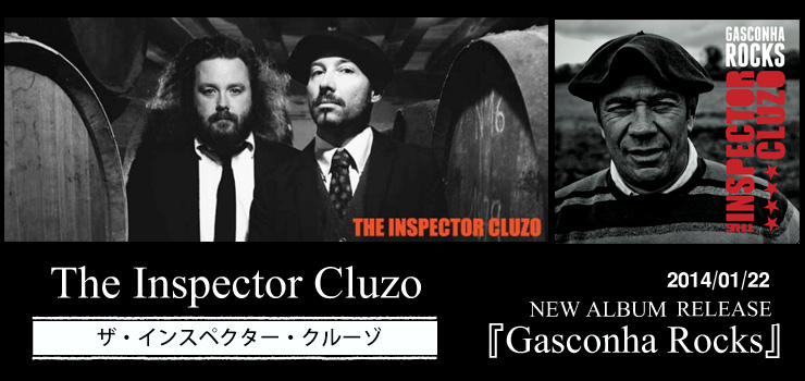 The Inspector Cluzo - New Album 『Gasconha Rocks』 Release