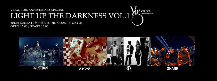 VIRGO 1Oth ANNIVERSARY SPECIAL 『Light up the darkness vol.1』 2013/12/21 (Sat) at Shinkiba STUDIO COAST