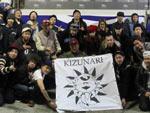 KIZUNARI~2013~ ARTICLE - 2013/11/3(sun) at 石巻ONEPARK / A-FILES オルタナティヴ ストリートカルチャー ウェブマガジン