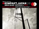 KOMPAKT.JAPAN 05 20th Anniversary edition - Kaito 『Until the End of Time』 Release Party 2013.12.21 (Sat) at 代官山UNIT / A-FILES オルタナティヴ ストリートカルチャー ウェブマガジン