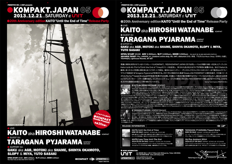 KOMPAKT.JAPAN 05 20th Anniversary edition - Kaito 『Until the End of Time』 Release Party 2013.12.21 (Sat) at 代官山UNIT