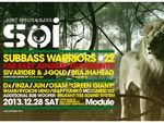 Soi -SUB BASS WARRIORS #22- 創意極密 FAR EAST JUNGLIST MOVEMENT!!! 2013.12.28 SAT 10PM BASS IN at 渋谷module