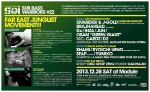 Soi -SUB BASS WARRIORS #22- 創意極密 FAR EAST JUNGLIST MOVEMENT!!! 2013.12.28 SAT 10PM BASS IN at 渋谷module