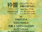 粋響~sui-kyo~vol.1 SARATOGA~release party~ 2014.1.19 at 新代田FEVER