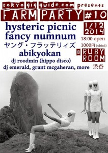 Tokyo Gig Guide presents FARM PARTY #10 - 2014.01.12 (sun) at Shibuya Ruby Room