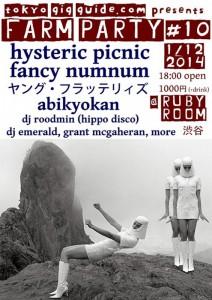 Tokyo Gig Guide presents FARM PARTY #10 - 2014.01.12 (sun) at Shibuya Ruby Room