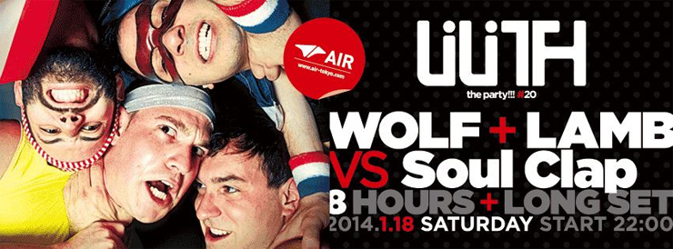 LiLiTH the party!!!#20 WOLF+LAMB vs Soul Clap - 2014.01.18 (sat) at 代官山AIR