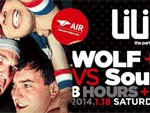 """LiLiTH """"the party!!!#20"""" WOLF+LAMB vs Soul Clap – 2014.01.18 (sat) at 代官山AIR"""