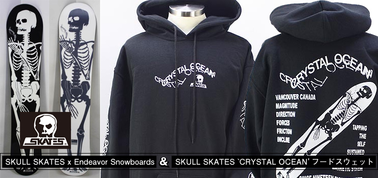 SKULL SKATES x Endeavor Snowboards & SKULL SKATES - CRYSTAL OCEANフードスウェット