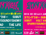 STAY HiGH vol.60 – 2014/02/01(sat) at 柳ヶ瀬ants / STAY HiGH vol.61 – 2014/02/02(sun) at 上前津club ZION