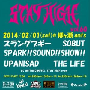 STAY HiGH vol.60 - 2014/02/01(sat) at 柳ヶ瀬ants
