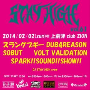 STAY HiGH vol.61 - 2014/02/02(sun) at 上前津club ZION
