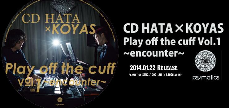 CD HATA×KOYAS - 即興セッションシリーズ第一弾 『Play off the cuff Vol.1 ~encounter~』 Release