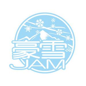 豪雪JAM2014 - 2014.02.16 (sun) at 新潟県十日町市城ケ丘ピュアランド