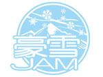 豪雪JAM2014 - 2014.02.16 (sun) at 新潟県十日町市城ケ丘ピュアランド / A-FILES オルタナティヴ ストリートカルチャー ウェブマガジン
