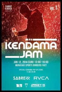 原宿KENDMA JAM VOL.1 - 2014.01.12 (sun) at ムラサキスポーツ BOADERS FACT原宿