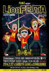 ライオンヘッド presents LiON FESTA VOL.30 - 2014.2.22(SAT)@SHIBUYA THE GAME & STARLOUNGE