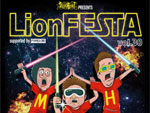 ライオンヘッド presents LiON FESTA VOL.30 – 2014.2.22 (SAT) at SHIBUYA THE GAME & STARLOUNGE