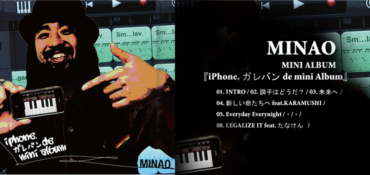 MINAO - Mini Album 『iPhone.ガレバンde mini Album』 Release
