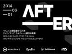 BERLIN AFTER 25 クラブイベント presented with RA Japan - 2014.03.01(sat) at 代官山UNIT・UNICE・SALOON / A-FILES オルタナティヴ ストリートカルチャー ウェブマガジン