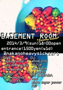 【2014/03/09】BASEMENT ROOM at 中野 Heavysick zero