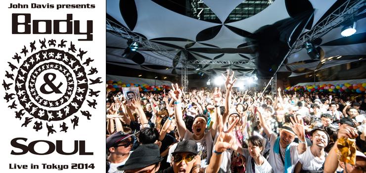 John Davis presents Body&SOUL Live in Tokyo 2014 - 2014.05.18 (Sun) at TOKYO HARUMI PASSENGER BOAT TERMINAL (晴海客船ターミナル)