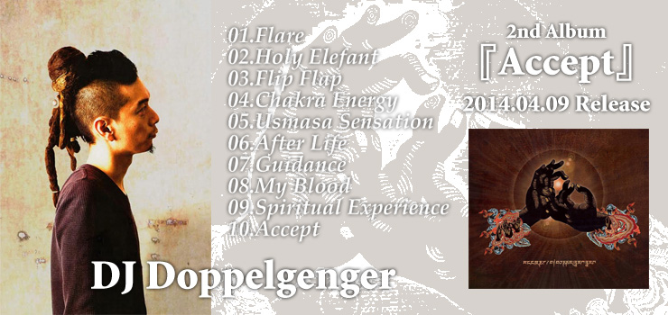 DJ Doppelgenger - New Album 『Accept』 Release