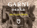 GARNI osaka  2014.02.22 (Sat) OPEN【東京、名古屋、京都に次ぎ、GARNIの直営店が大阪にオープン】
