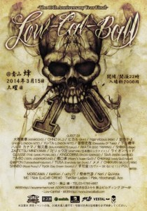 Low-Cal-Ball vol.57 ~The 10th Anniversary Year Final~ 2014/03/15 (SAT) 22:00~ at 青山 蜂