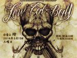 Low-Cal-Ball vol.57 ~The 10th Anniversary Year Final~ 2014/03/15 (SAT) 22:00~ at 青山 蜂 / A-FILES オルタナティヴ ストリートカルチャー ウェブマガジン