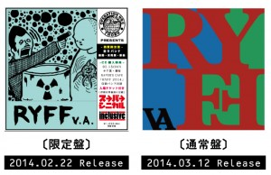 V.A. コンピレーションアルバム 『RYFF』