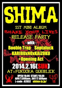 SHIMA - 1st Mini Album SHAKE YOUR LIVES Release TOU