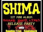 SHIMA - 1st Mini Album SHAKE YOUR LIVES Release TOUR / A-FILES オルタナティヴ ストリートカルチャー ウェブマガジン